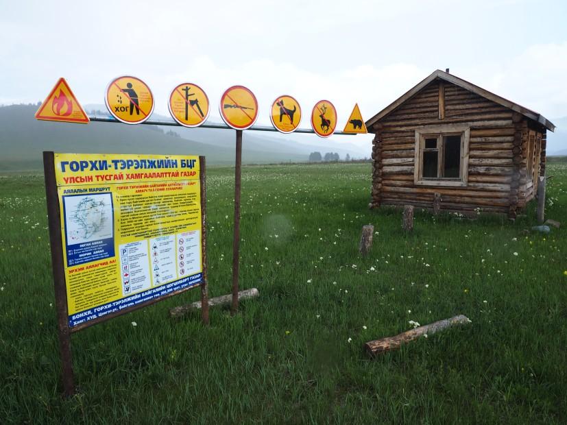 The entrance of Terelj National Park.